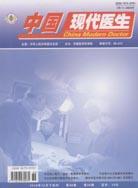 论文发表 发表论文 中国现代医生